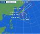 10月12日(土)台風接近の為午前中のみ受付